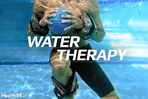 http://health98.ir/wp-content/uploads/2017/07/water-therapy-methods.jpg